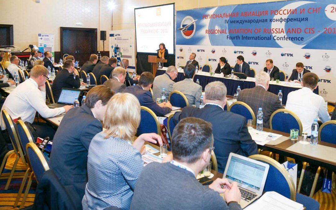 8 и 9 сентября 2011 года в здании Совета Федерации пройдёт 1-я международная конференция «РЕГИОНАЛЬНАЯ АВИАЦИЯ РОССИИ И СНГ — 2011»