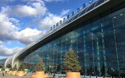 ООО ТД «ЭЙРФЛОТ ТЕХНИКС» и компания Alstef работают над проектом в аэропорту Домодедово