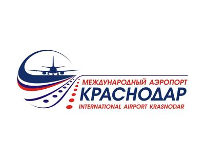 ao-mezhdunarodnyj-aehroport-krasnodar