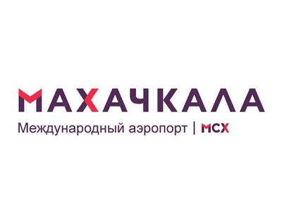 ao-mezhdunarodnyj-aehroport-mahachkala