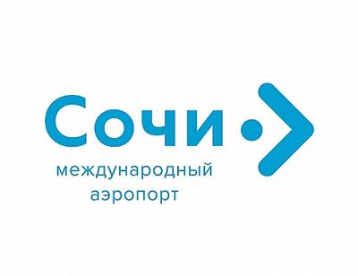 ao-mezhdunarodnyj-aehroport-sochi