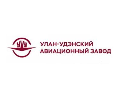 ao-ulan-udehnskij-aviacionnyj-zavod