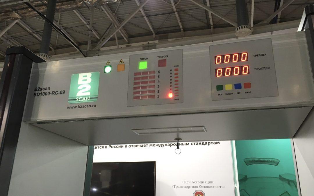 Новое и актуальное – какие технологические и инновационные решения представит «Торговый Дом ЭЙРФЛОТ ТЕХНИКС» на NAIS 2020