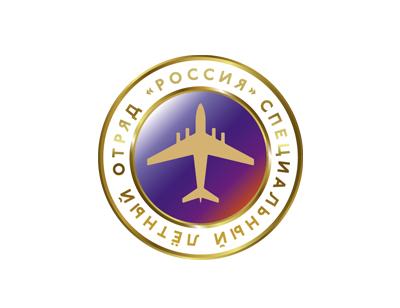 fgbu-specialnyj-lyotnyj-otryad-rossiya