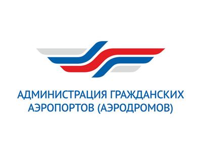 fgup-administraciya-grazhdanskih-aehroportov-aehrodromov