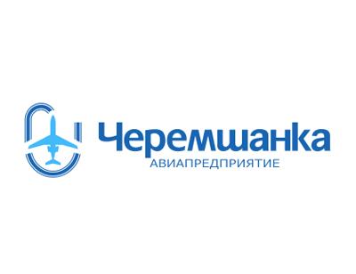 fgup-aviapredpriyatie-cheremshanka