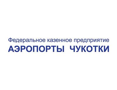 fkp-aehroporty-chukotki