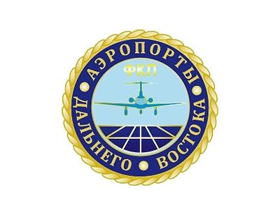 fkp-aehroporty-dalnego-vostoka