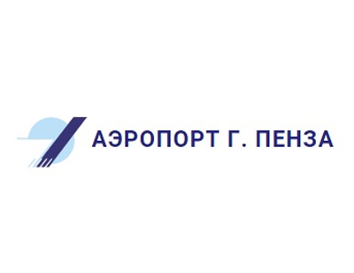 gbu-penzenskoj-oblasti-aehroport-goroda-penzy