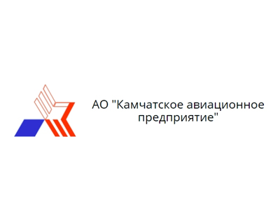 gup-kamchatskogo-kraya-kamchatskoe-aviacionnoe-predpriyatie