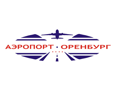 gup-oo-mezhdunarodnyj-aehroport-orenburg