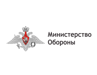 ministerstvo-oborony-rf