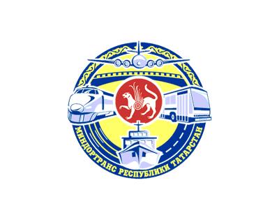 ministerstvo-transporta-i-dorozhnogo-hozyajstva-respubliki-tatarstan