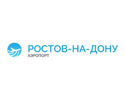 oao-aehroport-rostov-na-donu