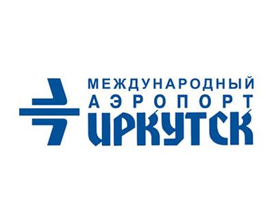 oao-mezhdunarodnyj-aehroport-irkutsk