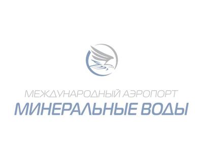 oao-mezhdunarodnyj-aehroport-mineralnye-vody