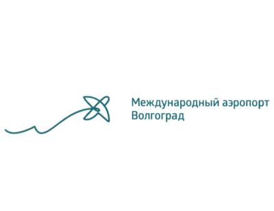 oao-mezhdunarodnyj-aehroport-volgograd