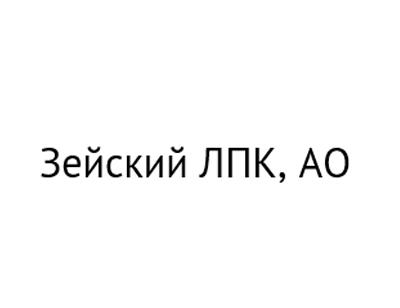 oao-zejskij-lesoperevalochnyj-kombinat