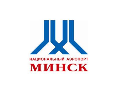 rup-nacionalnyj-aehroport-minsk