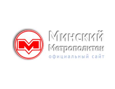 tkdup-minskij-metropoliten