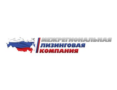 zao-mezhregionalnaya-lizingovaya-kompaniya