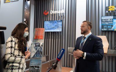 Какие инновационные технологии представил Торговый Дом ЭЙРФЛОТ ТЕХНИКС на выставке NAIS 2021